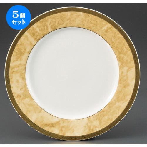 5個セット☆ アラカルトプレート ☆ エレンガントゴールド9吋皿 [ 230 x 25mm ] 【レストラン ホテル 飲食店 洋食器 業務用 】