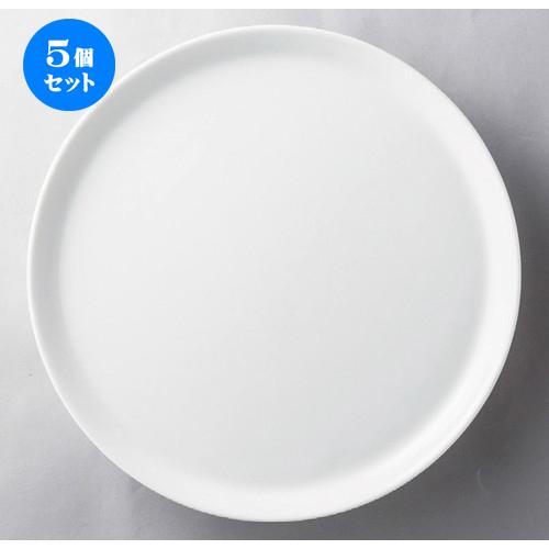 5個セット☆ ビュッフェ ☆ スタイル2 32cmピザプレート [ 318 x 18mm ] 【レストラン ホテル 飲食店 洋食器 業務用 】