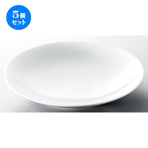 5個セット☆ 洋食器 ☆ 26cm深皿 白 [ 266 x 47mm ] 【レストラン ホテル 飲食店 洋食器 業務用 】