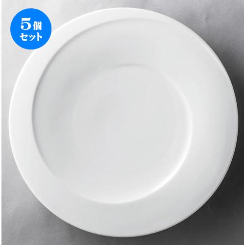 5個セット☆ 洋食器 ☆ トルネード12吋プレート [ 304 x 30mm ] 【レストラン ホテル 飲食店 洋食器 業務用 】