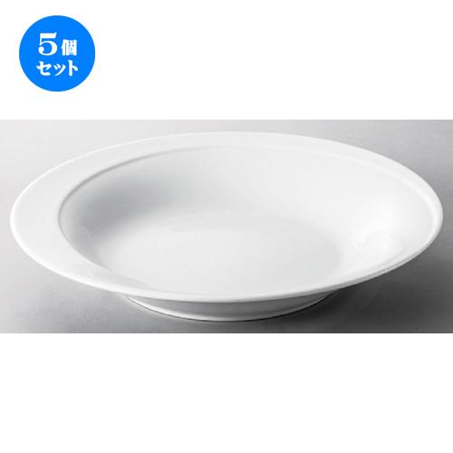 5個セット☆ 洋食器 ☆ トルネード12吋パスタ [ 301 x 49mm ] 【レストラン ホテル 飲食店 洋食器 業務用 】