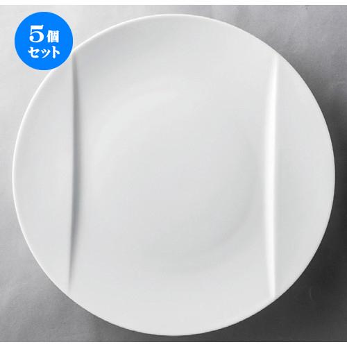 5個セット☆ 洋食器 ☆ リバー27cmプレート [ 271 x 28mm ] 【レストラン ホテル 飲食店 洋食器 業務用 】