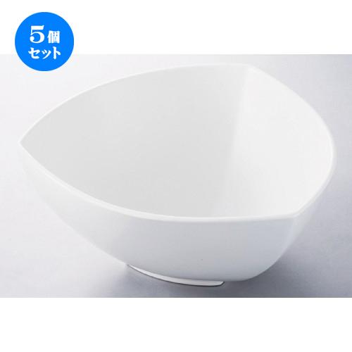 5個セット☆ ビュッフェ ☆ GBトライアングルボール(M) [ 245 x 245 x 123mm ] 【レストラン ホテル 飲食店 洋食器 業務用 】