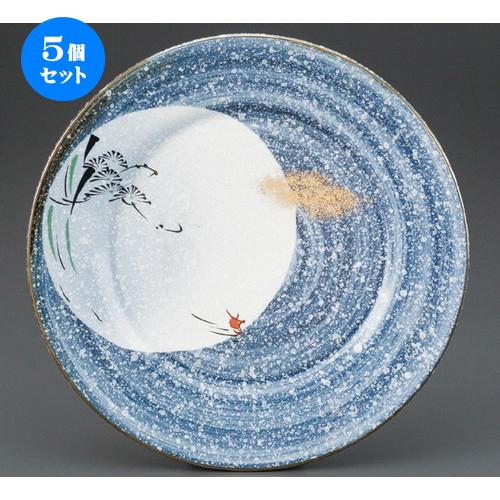 5個セット☆ アラカルトプレート ☆ 風月アラカルト皿 [ 265 x 30mm ] 【レストラン ホテル 飲食店 洋食器 業務用 】