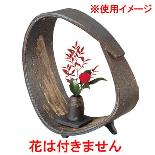 ☆ 花器 ☆ 輪型一輪花入 [ 290 x 135 x 320mm ] 【インテリア 和室 華道 花瓶 】