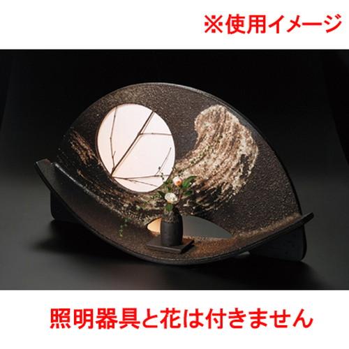 ☆ 花器 ☆ 刷毛目扇形花器(大) [ 630 x 150 x 340mm ] 【インテリア 和室 華道 花瓶 】