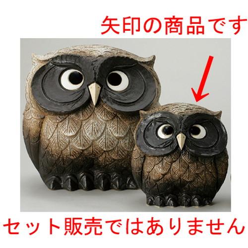 ☆ 置物 ☆ 10号福太郎 [ 300 x 210 x 330mm ] 【インテリア 置物 縁起物 梟 フクロウ ふくろう 】