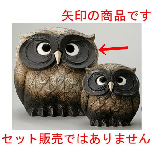 ☆ 置物 ☆ 13号福太郎 [ 360 x 300 x 360mm ] 【インテリア 置物 縁起物 梟 フクロウ ふくろう 】
