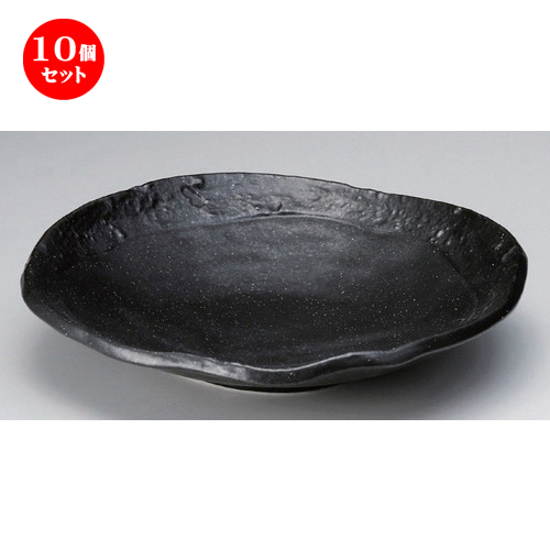 10個セット ☆ 盛鉢 ☆彫刻黒釉丸盛皿 [ 28 x 6cm 990g ] 【 料亭 旅館 和食器 飲食店 業務用 】