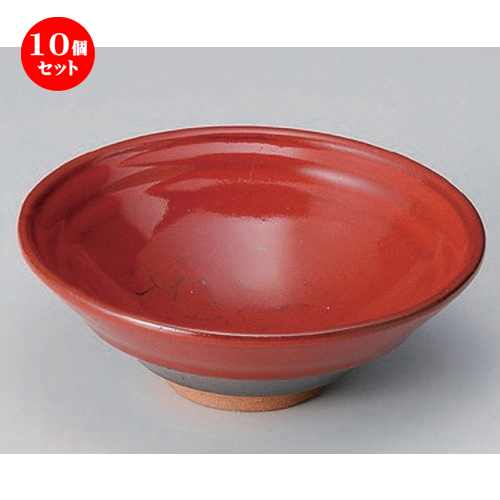 10個セット☆ 向付 ☆赤釉丸鉢 [ 14.7 x 5.3cm 226g ] 【 料亭 旅館 和食器 飲食店 業務用 】