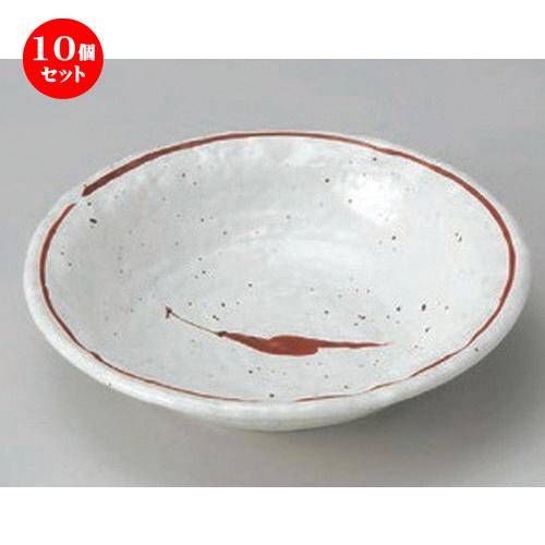 10個セット☆ 中鉢 ☆唐辛子5.0浅鉢 [ 16.5 x 4cm 298g ] 【 料亭 旅館 和食器 飲食店 業務用 】