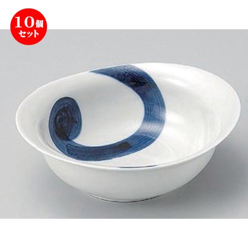 10個セット☆ 小鉢 ☆渦紋スープ碗 [ 15 x 12.5 x 5cm (300cc) 185g ] 【 料亭 旅館 和食器 飲食店 業務用 】