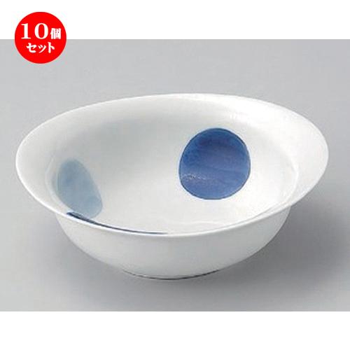 10個セット☆ 小鉢 ☆二色丸紋スープ碗 [ 15 x 12.5 x 5cm (300cc) 185g ] [ 料亭 旅館 和食器 飲食店 業務用 ]