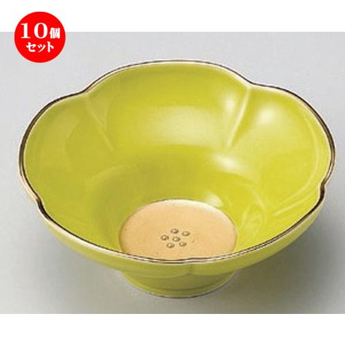 10個セット☆ 小鉢 ☆五釉金 (緑) 花型小鉢 [ 13.5 x 5.5cm 200g ] 【 料亭 旅館 和食器 飲食店 業務用 】