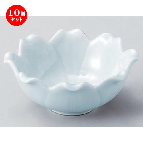 10個セット☆ 小鉢 ☆青白磁百合型小鉢 [ 12.5 x 5cm 240g ] 【 料亭 旅館 和食器 飲食店 業務用 】