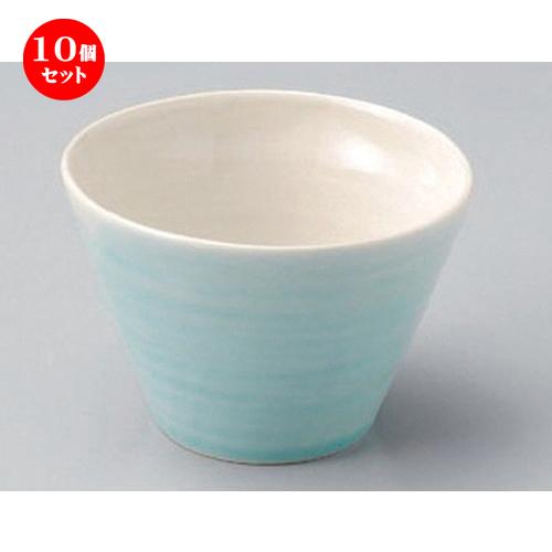 10個セット☆ 小鉢 ☆ブルー反小鉢 [ 10.5 x 7cm 177g ] 【 料亭 旅館 和食器 飲食店 業務用 】