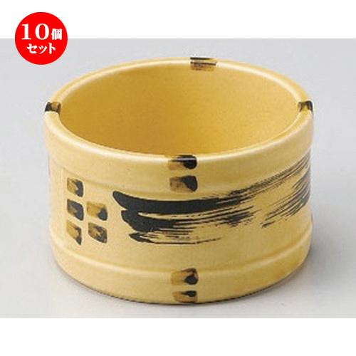 10個セット☆ 小鉢 ☆セイロ型小鉢 [ 10.1 x 6cm 299g ] 【 料亭 旅館 和食器 飲食店 業務用 】