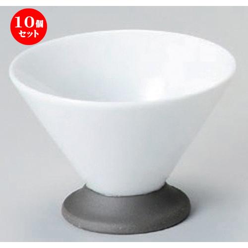 10個セット☆ 小付 ☆白磁高台デザート鉢 [ 8.6 x 5.8cm 122g ] [ 料亭 旅館 和食器 飲食店 業務用 ]