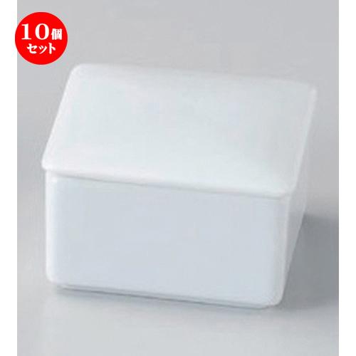 10個セット☆ 珍味 ☆白磁7cm蓋付角蓋物 [ 7.3 x 7.3 x 4.3cm 215g ] 【 料亭 旅館 和食器 飲食店 業務用 】