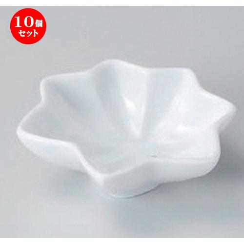 10個セット☆ 珍味 ☆紅葉 (白) ミニ鉢 [ 7.7 x 2.6cm 41g ] [ 料亭 旅館 和食器 飲食店 業務用 ]