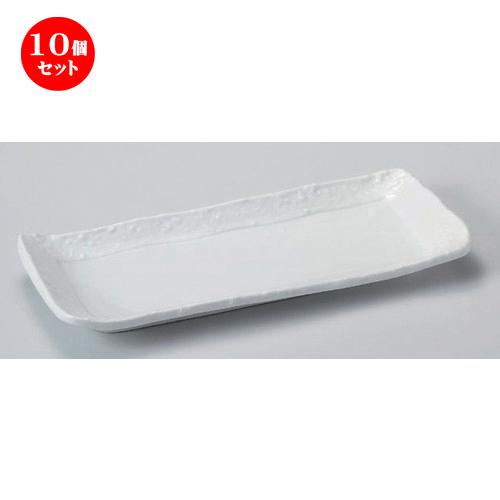 10個セット☆ 細長皿 ☆彫刻白釉焼物皿 [ 33.5 x 14.5 x 3.5cm 740g ] 【 料亭 旅館 和食器 飲食店 業務用 】