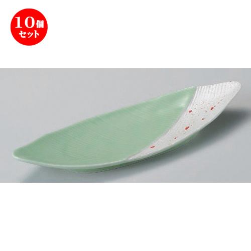 10個セット☆ 突出皿 ☆緑釉赤散しラスター笹型長皿 [ 33 x 10.5 x 4cm 490g ] 【 料亭 旅館 和食器 飲食店 業務用 】