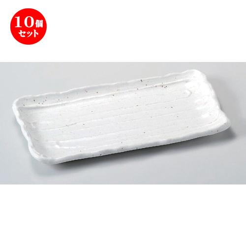 Alphaa Plast Header