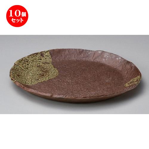10個セット☆ 丸皿 ☆南蛮9.0丸皿 [ 29 x 2.5cm 1100g ] 【 料亭 旅館 和食器 飲食店 業務用 】