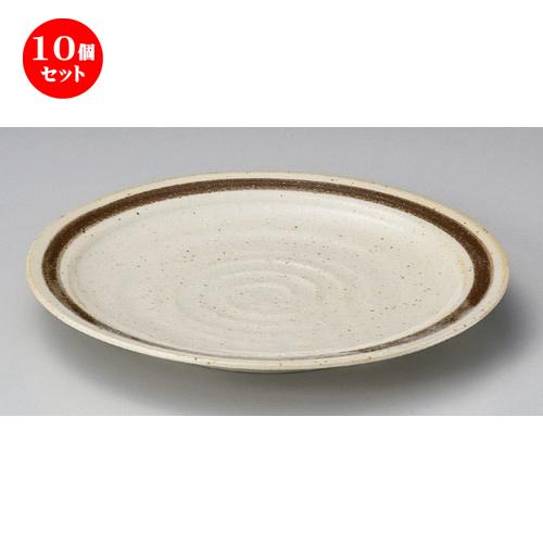 10個セット☆ 丸皿 ☆うのふ8.0皿 [ 25.7 x 3cm 650g ] [ 料亭 旅館 和食器 飲食店 業務用 ]