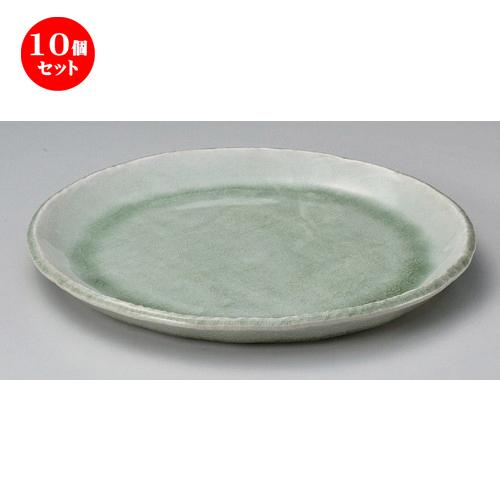 10個セット☆ 丸皿 ☆白雲9.0丸皿 [ 27.5 x 2.5cm 1100g ] 【 料亭 旅館 和食器 飲食店 業務用 】