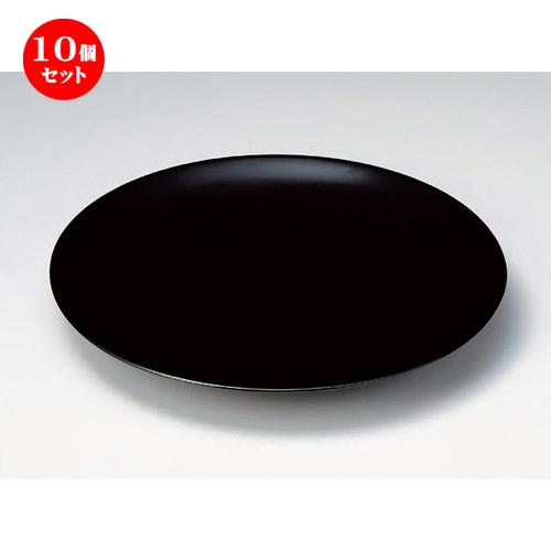 10個セット☆ 萬古焼大皿 ☆黒釉12.0丸皿 [ 37 x 4.5cm 1500g ] [ 料亭 旅館 和食器 飲食店 業務用 ]