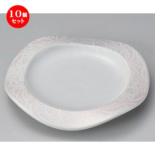 10個セット☆ 丸皿 ☆ピンクラスターウェーブ皿 [ 20 x 3cm 373g ] 【 料亭 旅館 和食器 飲食店 業務用 】