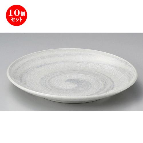 10個セット☆ 丸皿 ☆白雪丸9.0皿 [ 28.8 x 3.7cm 970g ] 【 料亭 旅館 和食器 飲食店 業務用 】