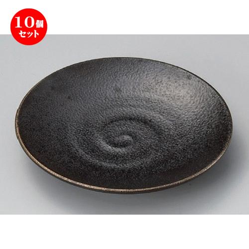 10個セット☆ 丸皿 ☆いぶし金6.0皿 [ 18.8 x 2.8cm 403g ] 【 料亭 旅館 和食器 飲食店 業務用 】