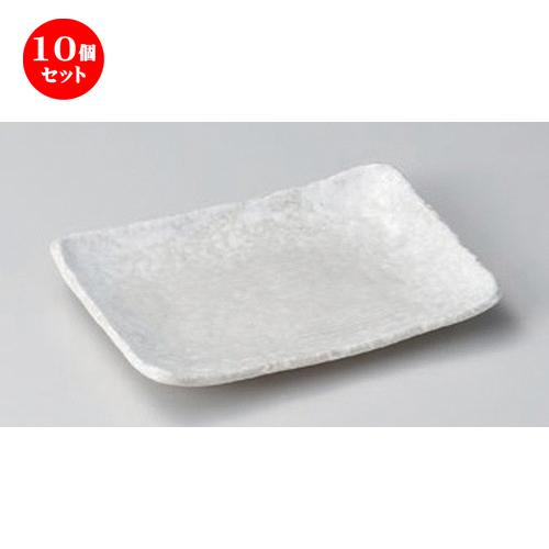 10個セット☆ のり皿 ☆白結晶5.5長角皿 [ 16 x 11.3 x 2.1cm 203g ] 【 料亭 旅館 和食器 飲食店 業務用 】
