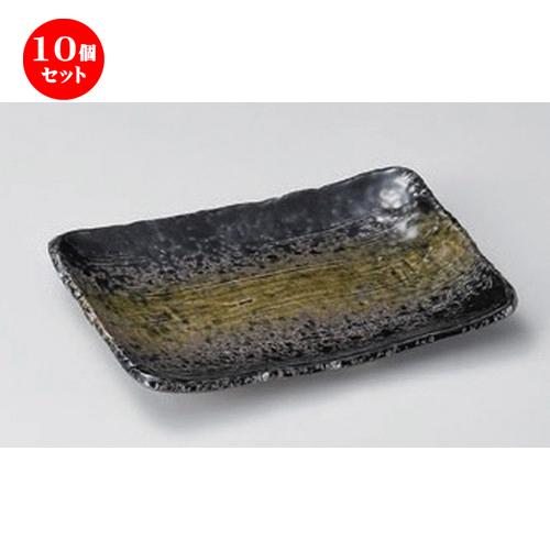 10個セット☆ のり皿 ☆黒緑彩5.5長角皿 [ 16 x 11.3 x 2cm 200g ] 【 料亭 旅館 和食器 飲食店 業務用 】