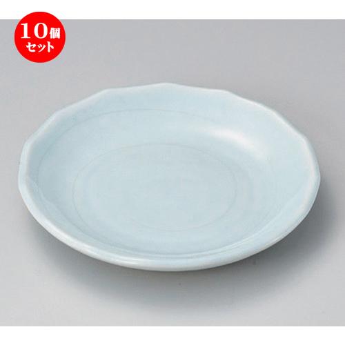 10個セット☆ 丸皿 ☆ヤスラギ7.0丸皿 [ 20.5 x 3cm 490g ] 【 料亭 旅館 和食器 飲食店 業務用 】