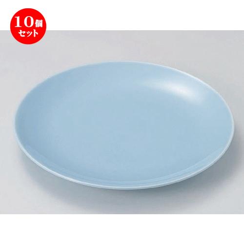 10個セット☆ 萬古焼大皿 ☆青地11.0丸皿 [ 34 x 4cm 1250g ] 【 料亭 旅館 和食器 飲食店 業務用 】