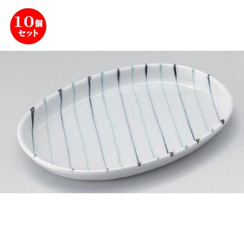 10個セット☆ 変形皿 ☆グリーンストライプ小判5.5皿 [ 15.6 x 13.3 x 1.8cm 210g ] 【 料亭 旅館 和食器 飲食店 業務用 】