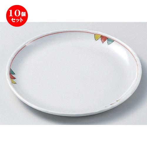 10個セット☆ 組皿 ☆トライアングル8.0丸皿 [ 24.2 x 2.3cm 610g ] 【 料亭 旅館 和食器 飲食店 業務用 】