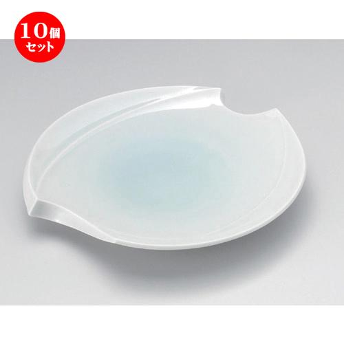 10個セット☆ 変形皿 ☆青白磁変形楕円皿 (大) [ 31 x 28 x 4.5cm 1250g ] 【 料亭 旅館 和食器 飲食店 業務用 】