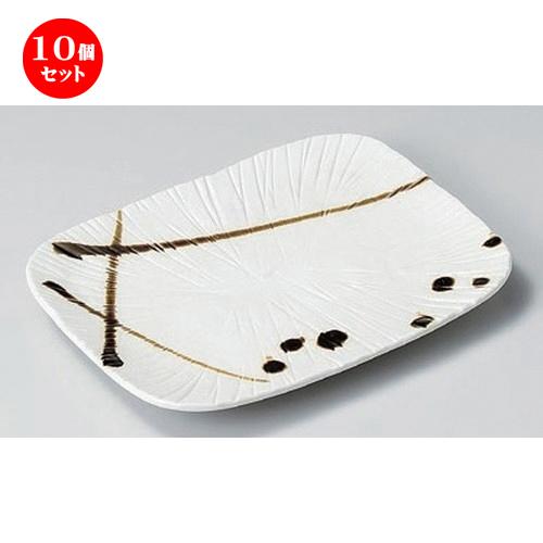 10個セット ☆ 焼物皿 ☆金色流し焼キ物皿 [ 20.5 x 16 x 2.7cm 430g ] 【 料亭 旅館 和食器 飲食店 業務用 】