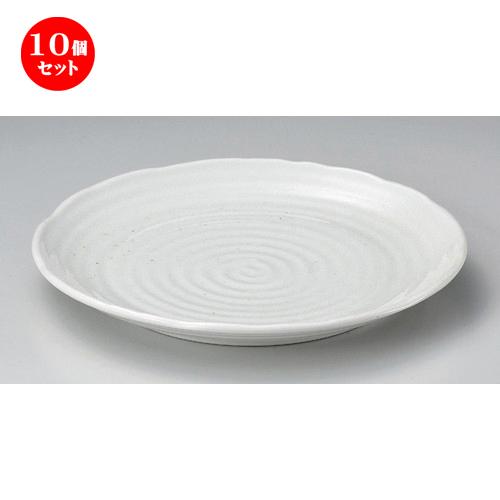 10個セット☆ 丸皿 ☆白粉引釉9.7皿 [ 29 x 5.3cm 875g ] [ 料亭 旅館 和食器 飲食店 業務用 ]