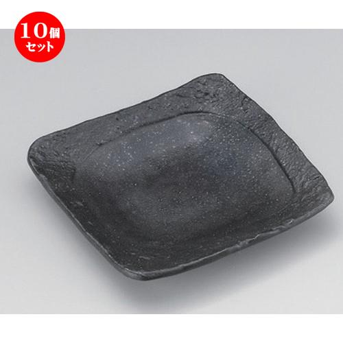10個セット☆ 角皿 ☆彫刻黒釉正角皿 [ 18.5 x 18.5 x 3.5cm 420g ] [ 料亭 旅館 和食器 飲食店 業務用 ]