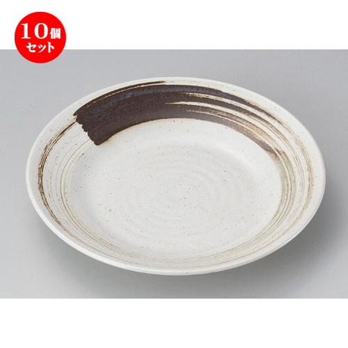 10個セット☆ 丸皿 ☆錆刷毛24cm丸皿 [ 24 x 3.5cm ] [ 料亭 旅館 和食器 飲食店 業務用 ]