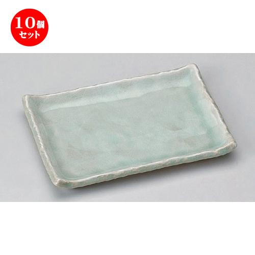 10個セット ☆ 焼物皿 ☆白雲7.0焼物皿 [ 20.5 x 14.4 x 2.5cm 540g ] 【 料亭 旅館 和食器 飲食店 業務用 】