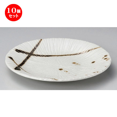 10個セット☆ 丸皿 ☆金色流し大皿 [ 25 x 3cm 600g ] 【 料亭 旅館 和食器 飲食店 業務用 】