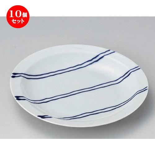 10個セット☆ 丸皿 ☆ストライプ (B) パン皿 [ 18 x 2.5cm 352g ] 【 料亭 旅館 和食器 飲食店 業務用 】