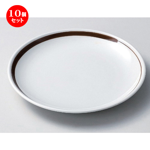 10個セット☆ 組皿 ☆茶線8.0皿 [ 24.6 x 3.2cm 573g ] [ 料亭 旅館 和食器 飲食店 業務用 ]