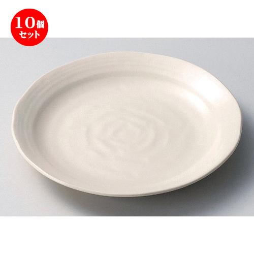 10個セット☆ 組皿 ☆アイボリーマット8.0皿 [ 26.8 x 2.3cm 741g ] 【 料亭 旅館 和食器 飲食店 業務用 】